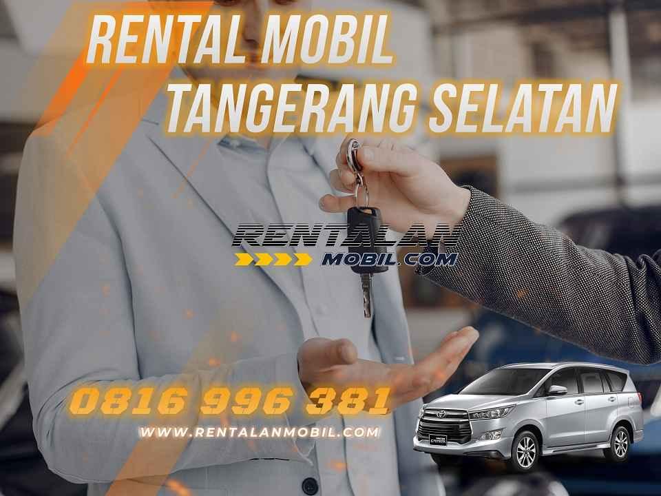 Sewa Mobil di Rengas