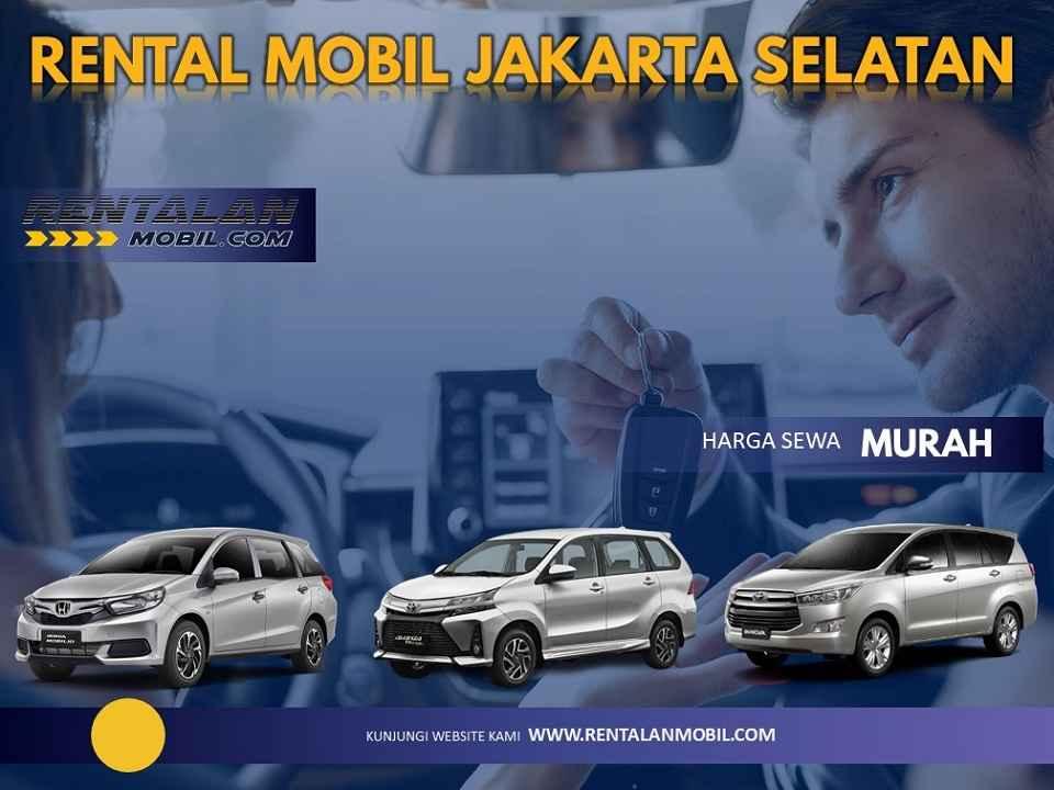 Sewa Mobil Dekat Midtown Residence Simatupang Jakarta