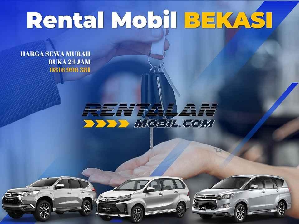 Sewa Mobil dekat Horison Ultima Bekasi Hotel