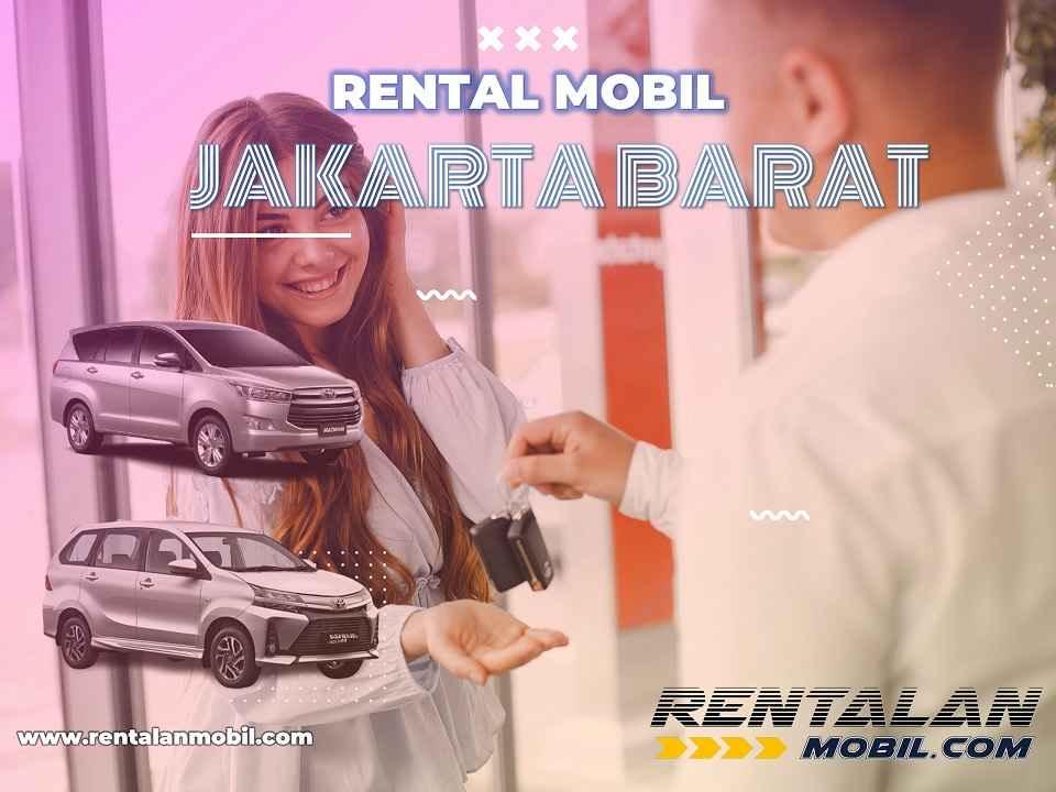 Sewa Mobil di Sukabumi Utara