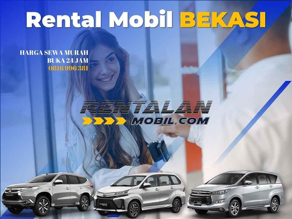 Sewa Mobil dekat Mal Metropolitan Bekasi