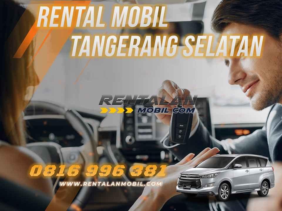 Sewa Mobil dekat Ciputat Resort Apartment
